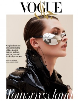 Vogue Arabia - Dan Beleiu - nail by Frédérique Olthuis